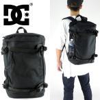 ショッピングデイパック DC バックパック 黒 ディーシー リュックサック ブラック かばん スポーツバッグ 5430E701