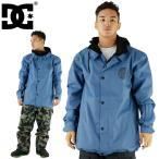 ショッピングDC SALE ディーシー スノーウェア ジャケット DC SHOES アウター EDYTJ03029 ブルー 青 BMN0 スノボ