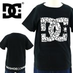 ショッピングDC セール DC SHOES(ディーシー) キッズ Tシャツ ロゴ柄 KD PRINT STAR 「7126J702 BKW」ブラック 半袖 ボーイズ 人気 スケートボードブランド