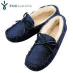 emu Amity Denim インディゴ エミュー レディースモカシン アミティーデニム メンズ 通販 即納 W11352 ムートンシューズ パンプス 人気 販売