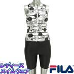 FILA(フィラ) - 競技用・フィットネス水着(レディース)