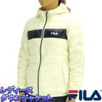 フィラ レディース ライトダウンジャケット FILA 446-643 保温ダウンジャケット 軽量ダウンジャケット