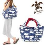 HulaLani トートバッグ ハワイアンバッグ フララニ ホヌ マザーズバッグ 買い物バッグ 軽量 LA-M1552