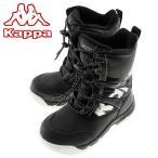 カッパ スノトレ キッズスノーブーツ Kappa SBJ27 ブラック スノートレッキングシューズ