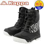 カッパ スノートレッキングシューズ キッズスノーブーツ スノトレ Kappa KP SBJ49 バーチョJ ブラック 人気 即納 レインブーツ 長靴 防水ブーツ レインシューズ