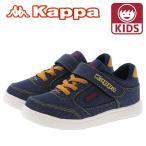 カッパ キッズスニーカー シューズ 運動靴 Kappa デニム SPK30