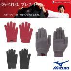 MIZUNO 手袋 ブレスサーモ あったか手袋 ミズノ 温かブレス 男女兼用 アウトドア インナーニット 日本製
