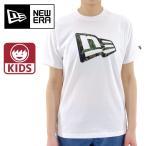 NEWERA KIDS TEE 白色 ニューエラ ジュニア ティーシャツ キッズ Tシャツ 半袖