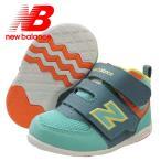 ニューバランス newbalance Step たっち あんよ アクエリアスブルー FS574HAI