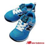 ニューバランス スリッポン KS574 ブルー NEW BALANCE キッズシューズ 即納 おすすめ 人気 子供靴 SBI/SBP 青色 スリップオン