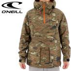 オニール メンズジャケット スノーウェア 645106 ONEILL スノボーウェア プルオーバー スノージャケット