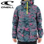 スノージャケット オニール メンズジャケット スノーウェア 645106 ONEILL スノボーウェア プルオーバー