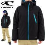 ONEILL スノボジャケット メンズ スノボウェア スノーボード オニール シンプル スノージャケット 646102