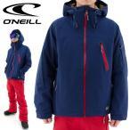 オニール スノーボードウェア 646102 スノボ メンズ スノーボード ONEILL 無地 スノーボードジャケット