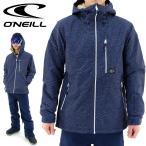 メンズ スノーボードジャケット O'NEILL 646107 スノーメンズジャケット スノーウェア オニール かっこいい スノボ スノボー 人気ブランド ウインタースポーツ
