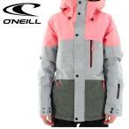 オニール スノボウェア レディス スノボージャケット ONEILL スノージャケット 685101 スノーボードジャケット スノーウェア 2015-2016 グレー 灰色 通販 販売