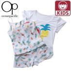 オーピーガールズ水着3点セットショートパンツTシャツスイムウェアトロピカル白色ホワイト贈り物 ギフト 子供の日プレゼント国内正規品