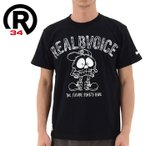 「セール」リアルビーボイス 半袖Tシャツ RealBvoice 16HSM11 メンズプリントTシャツ サーフブランド