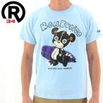 リアルビーボイス(RBV) 半袖Tシャツ RealBvoice 16HSM15 KUMA ボビルアちゃん キャラクタープリントTシャツ