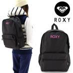 ROXY リュック ロキシー バックパック レディース デイパック リュックサック RBG164314 通販 販売 即納 かばん 鞄 人気 サーフブランド 2016年 新作