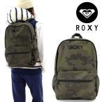ROXY リュック ロキシー レディース デイパック リュックサック RBG164314 通販 販売 即納 かばん 鞄 人気 サーフブランド 2016年 新作