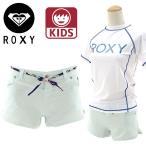 「セール」サーフパンツキッズROXYボードショーツ子供用ロキシー海水パンツ水着ERGBS03010