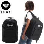 ロキシー リュック バック 20L 大きめ リュックサック ROXY GO OUT RBG175300 ガールズ レディース 女の子