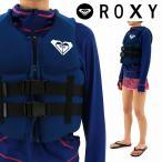 ROXY(ロキシー) レディスライフジャケット 「PFD ジャケット UL APPROVED」海や川など水上の事故を防ぐセーフティジャケット