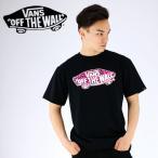 ショッピングvans 「メール便対応」VANS バンズTシャツ VA18SS-MT15 VANS オフザウォール レオパード柄 定番人気