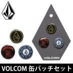 ショッピングvolcom VOLCOM 缶バッジ 缶バッチセット 3個1セット バッジ バッチ ボルコム アクセサリー D6721626