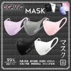送料無料 メール便発送 即納可☆【GAVIC】 ガビック スポーツマスク 快適フィット 3Dマスク GA9400