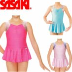 ◆◆ <ササキ> 【SASAKI】ササキ R.G.レオタード スカート付き ジュニアサイズ 新体操 J-7313SC(j7313sc-sas1)
