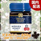 マヌカヘルス マヌカハニー 蜂蜜 MGO 400+ 250g 送料無料 国内から発送