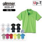 ドライレイヤードポロシャツ 00339-AYP glimmer アパレル