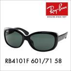 レイバン Ray-Ban RayBan RB4101F 601/71 58 ジャッキーオー JACKIE OHH サングラス