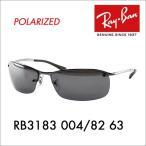 レイバン Ray-Ban RayBan RB3183 004/82 63 偏光サングラス ミラーレンズ フィッシング サイクリング