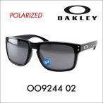 オークリー OAKLEY OO9244-02 HOLBROOK POLARIZED ホルブルック サングラス  アジアフィット 偏光 メガネフレーム 伊達メガネ 眼鏡