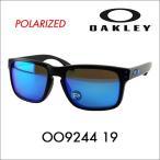 オークリー OAKLEY OO9244-19 HOLBROOK POLARIZED ホルブルック サングラス  アジアフィット 偏光 メガネフレーム 伊達メガネ 眼鏡