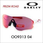 期間限定20%off オークリー OAKLEY OO9313-04 EVZERO PATH PRIZM ROAD EVゼロパス プリズムロード アジアフィット サングラス メガネフレーム 伊達メガネ 眼鏡