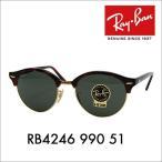 レイバン サングラス Ray-Ban RayBan RB4246 990 51 クラブラウンド CLUBROUND