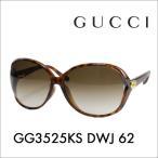 グッチ サングラス GG3525KS DWJ 62 伊達メガネ 眼鏡 GUCCI UVカット メガネ