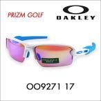 期間限定20%off オークリー OAKLEY OO9271-17 FLAK 2.0 フラック2.0 アジアフィット サングラス プリズムゴルフ PRIZM GOLF メガネフレーム 伊達メガネ 眼鏡