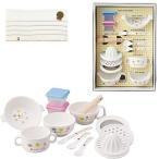 mikihouse(ミキハウス) ベビー食器セット テーブルウェアセット 46-7092-848 日本製 出産祝い