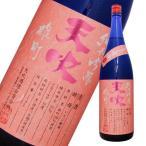 天吹純米吟醸いちご酵母限定生1800ml日本酒