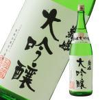 菊姫大吟醸1800ml日本酒