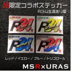 ステッカー R34 のむけん 超 限定 鈴木学×のむけん コラボ  メタル ステッカー MSR URAS