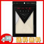 KATE(ケイト) マスク (ハイライトアイボリー) II 2枚 (x 1)