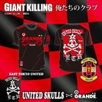 "GIANT KILLING from UNITED SKULLS×GRANDE ""俺たちのクラブ"" T-SHIRTS EAST TOKYO UNITED.BLK"
