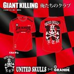 "GIANT KILLING from UNITED SKULLS×GRANDE ""俺たちのクラブ"" T-SHIRTS URAWA.RED"