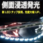ショッピングLED LEDテープライト 12V 側面発光 防水 60cm 30連 白